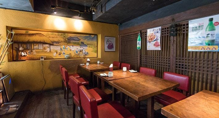 Apgujeong Tent Bar 狎鷗亭居酒屋 Hong Kong image 6