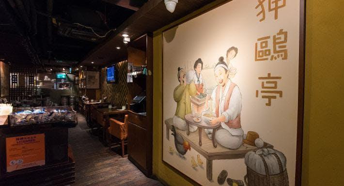 Apgujeong Tent Bar 狎鷗亭居酒屋 Hong Kong image 4