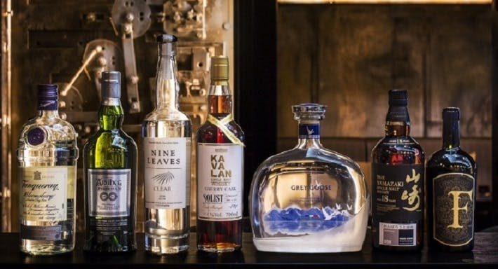 CODE - Die Bar im Restaurant Tresor Hannover image 2