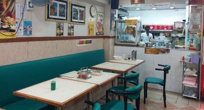 隆姐泰國美食館 Lung Jie Thai Restaurant  - 18 Hong Kong image 2