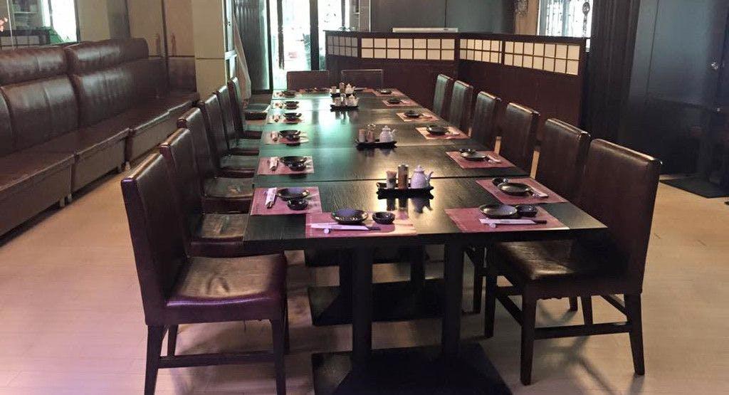 Great Asia Japanese Restaurant 大亞味工房日本料理 Hong Kong image 1