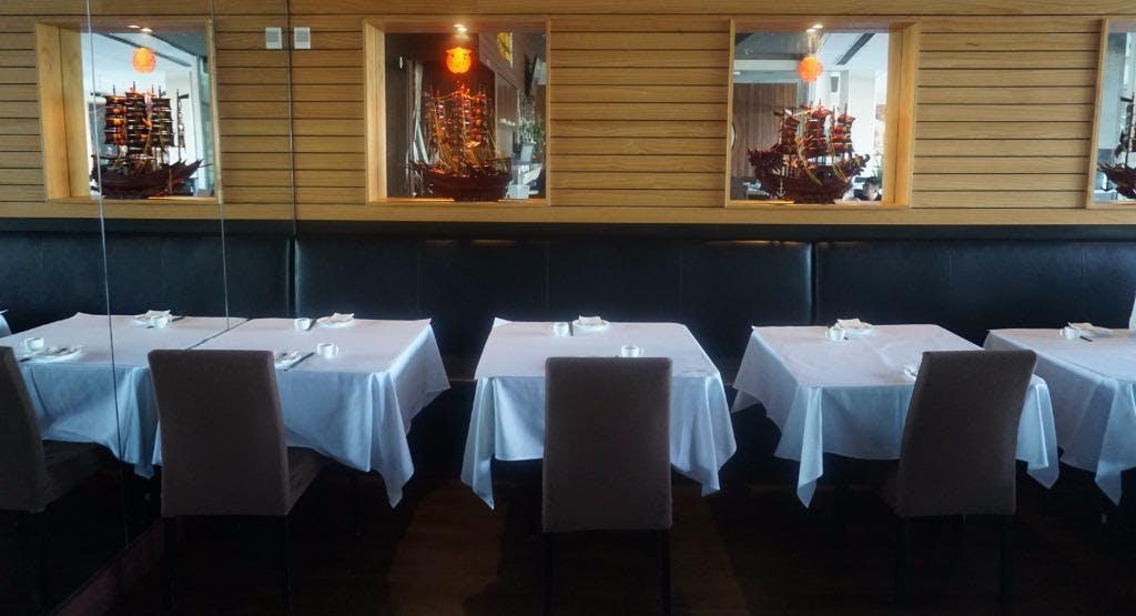 Yum Cha Cuisine - Robina Gold Coast image 1
