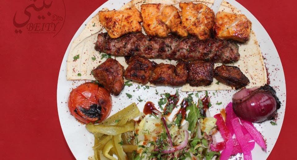 Beity Restaurant