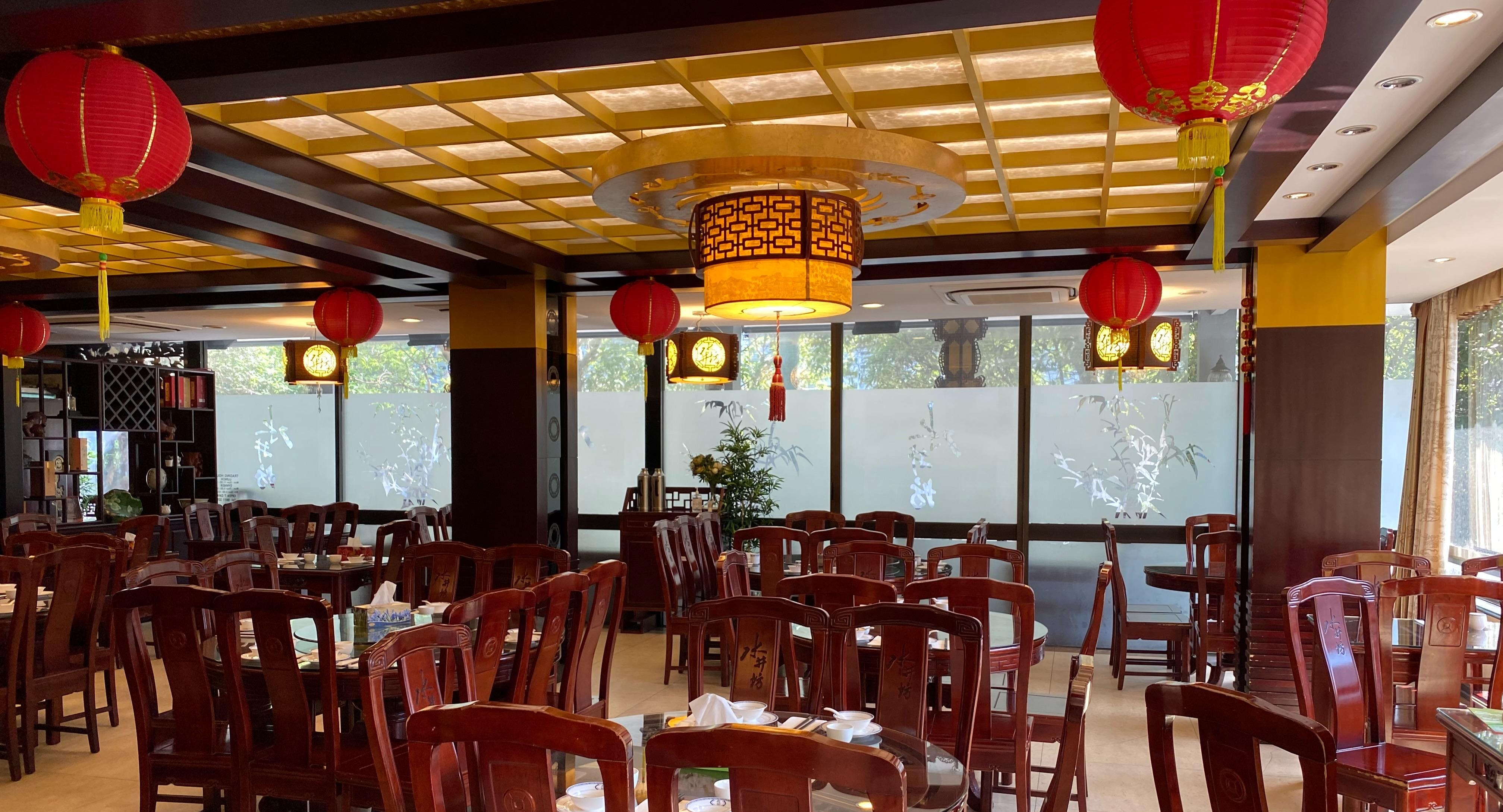Photo of restaurant Red Chilli Sichuan Chatswood in Chatswood, Sydney