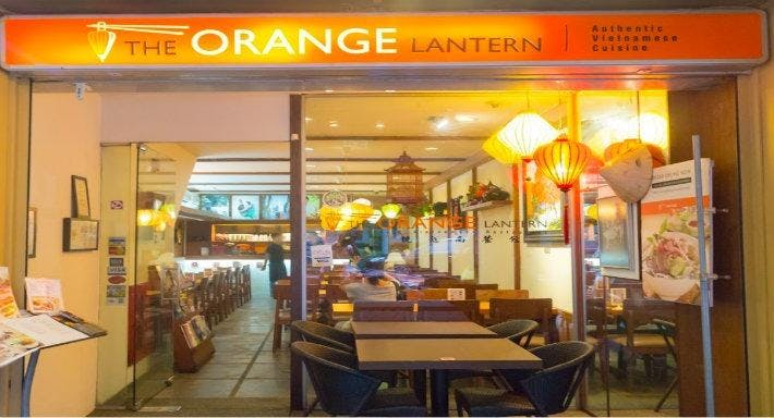 The Orange Lantern - Killiney Road Singapore image 2