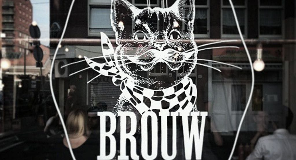 Bar Brouw Oost Amsterdam image 1
