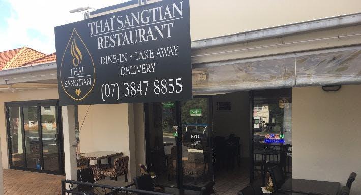 Thai Sangtian Restaurant Brisbane image 3