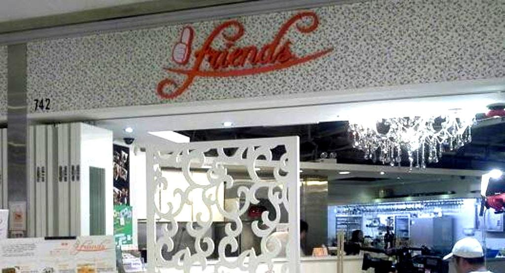 Friends Italian Restaurant 有情有意 Hong Kong image 1
