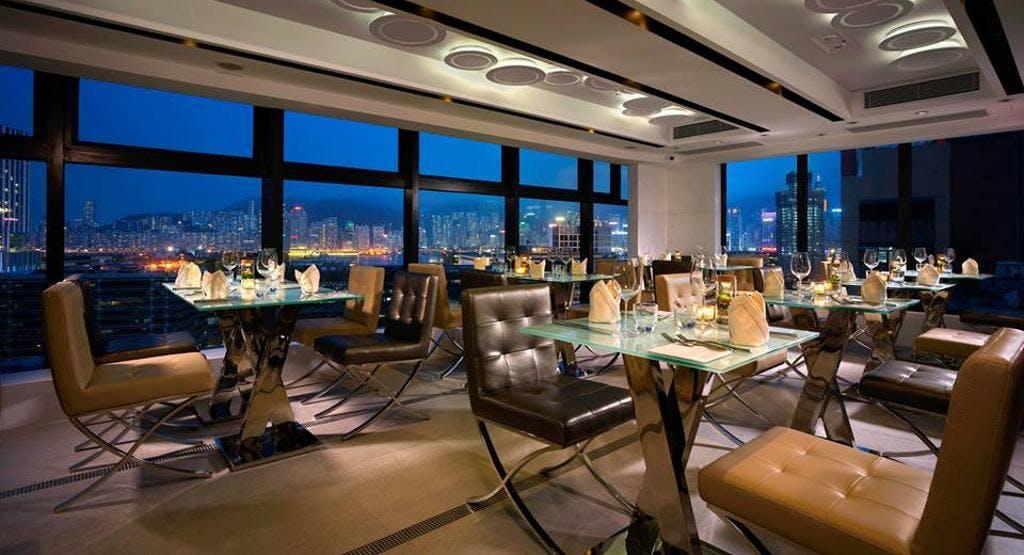 Uptop Bistro and Bar Hong Kong image 1