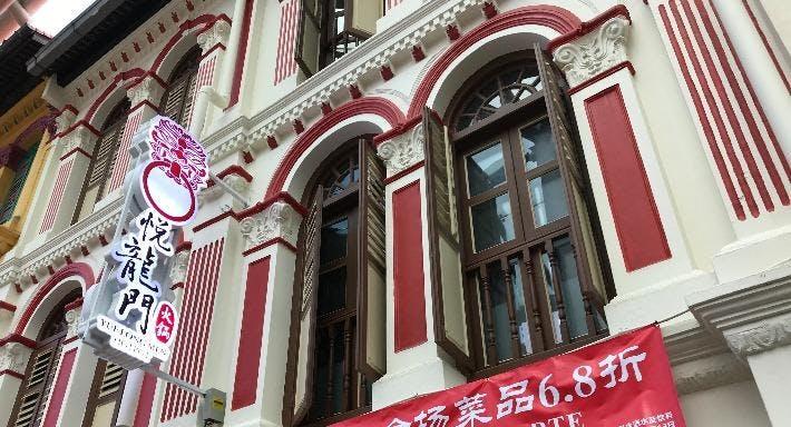 Yue Long Men Hotpot 悦龙门火锅 Singapore image 1