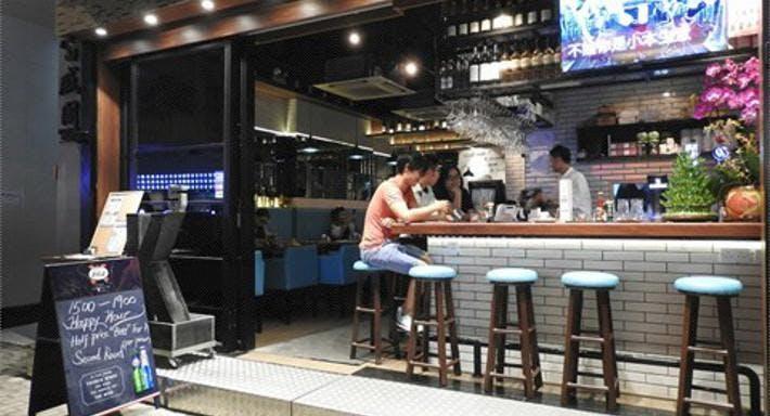 K Square 5 Bar and Restaurant Hong Kong image 1