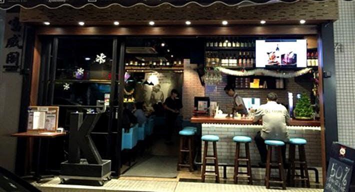 K Square 5 Bar and Restaurant Hong Kong image 2