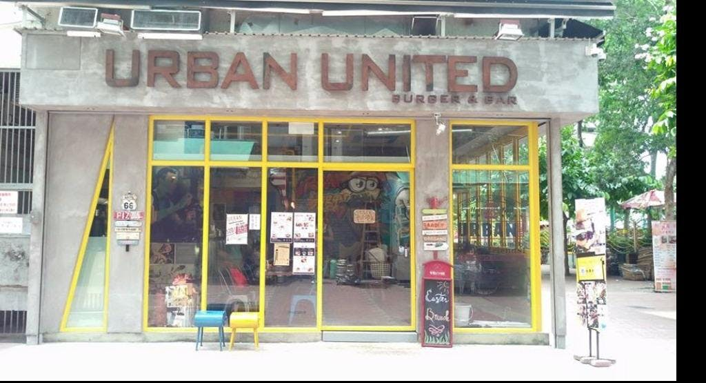 Urban United Burger & Bar Hong Kong image 1