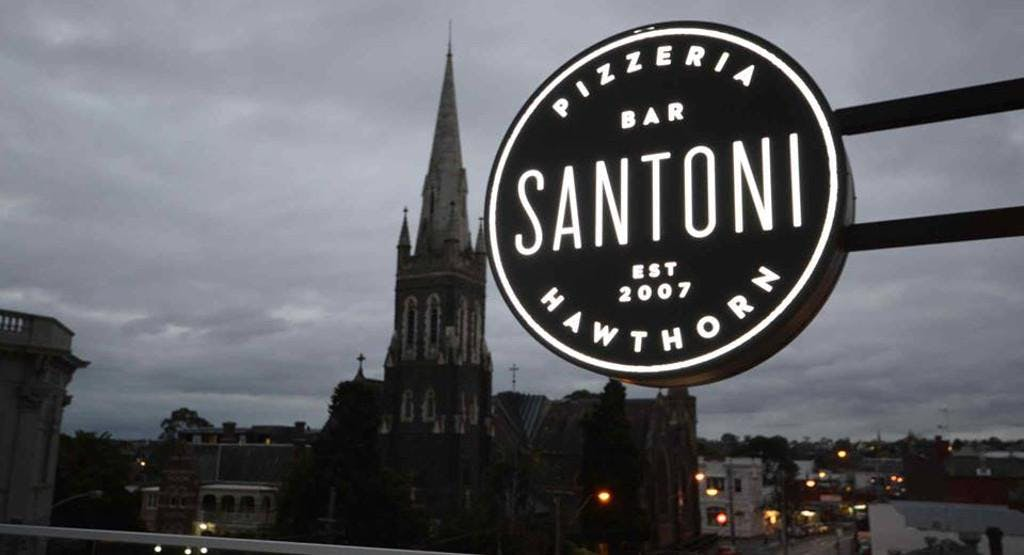 Santoni Pizza Bar Melbourne image 1
