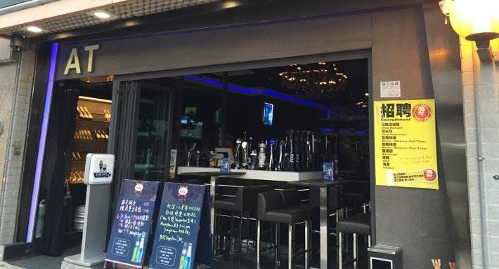 AT Restaurant & Bar – Manhattan Plaza Hong Kong image 3