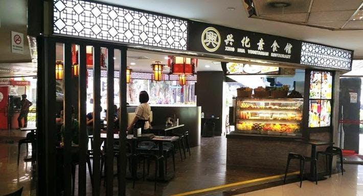 Xing Hua Vegetarian Restaurant - Fortune Centre Singapore image 5
