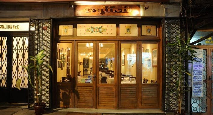 Zeytinli Restaurant İstanbul image 1