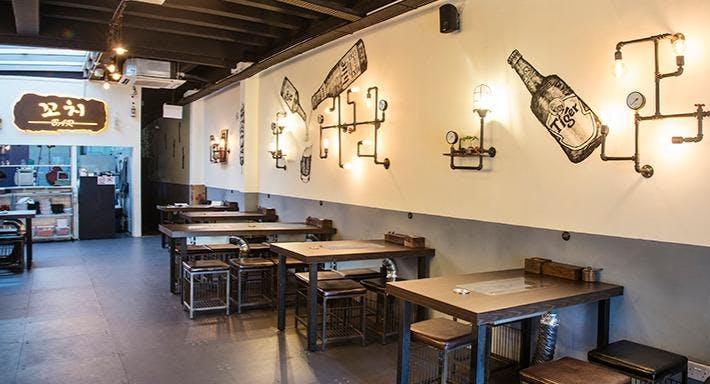Kko Chi Bar Singapore image 13