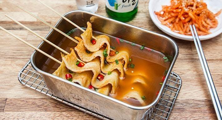 Kko Chi Bar Singapore image 10