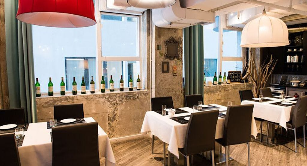Oui French Private Kitchen Hong Kong image 1
