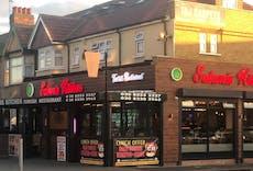 Restaurant Salamis Kitchen in Ilford, London