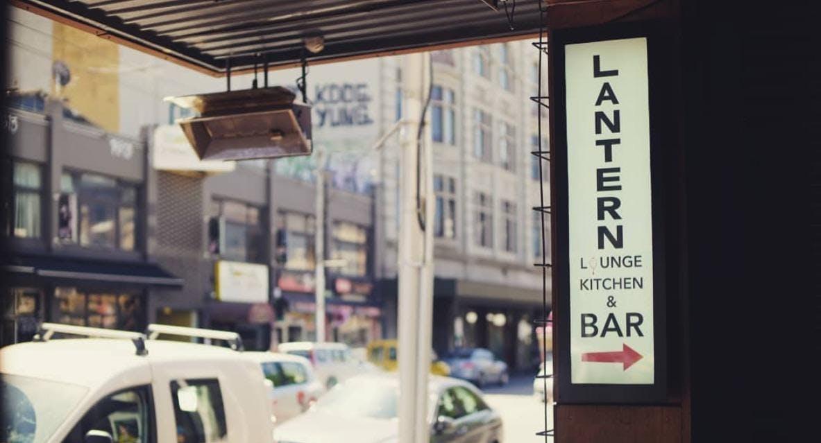 Lantern Lounge Melbourne image 2