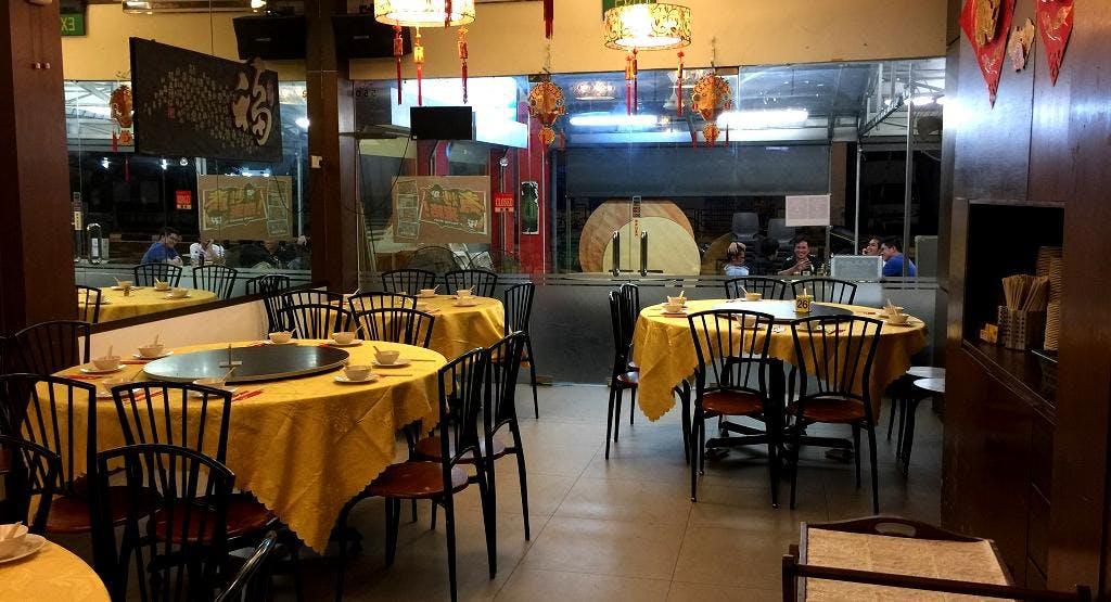 Yi Jia South Village Seafood Restaurant - Macpherson Singapore image 1