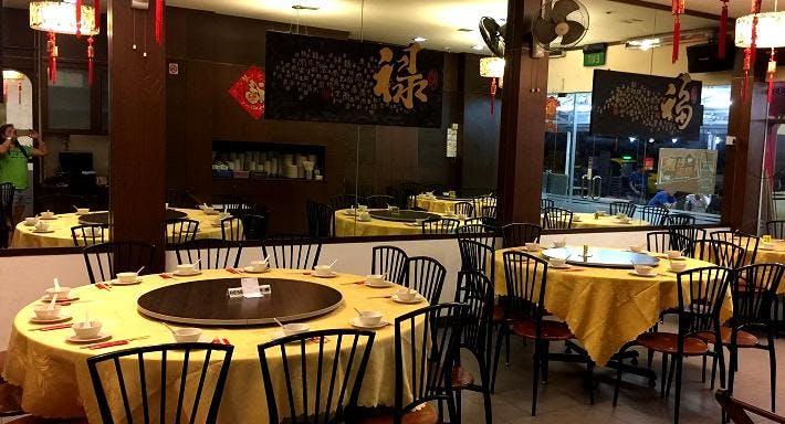 Yi Jia South Village Seafood Restaurant - Macpherson Singapore image 4