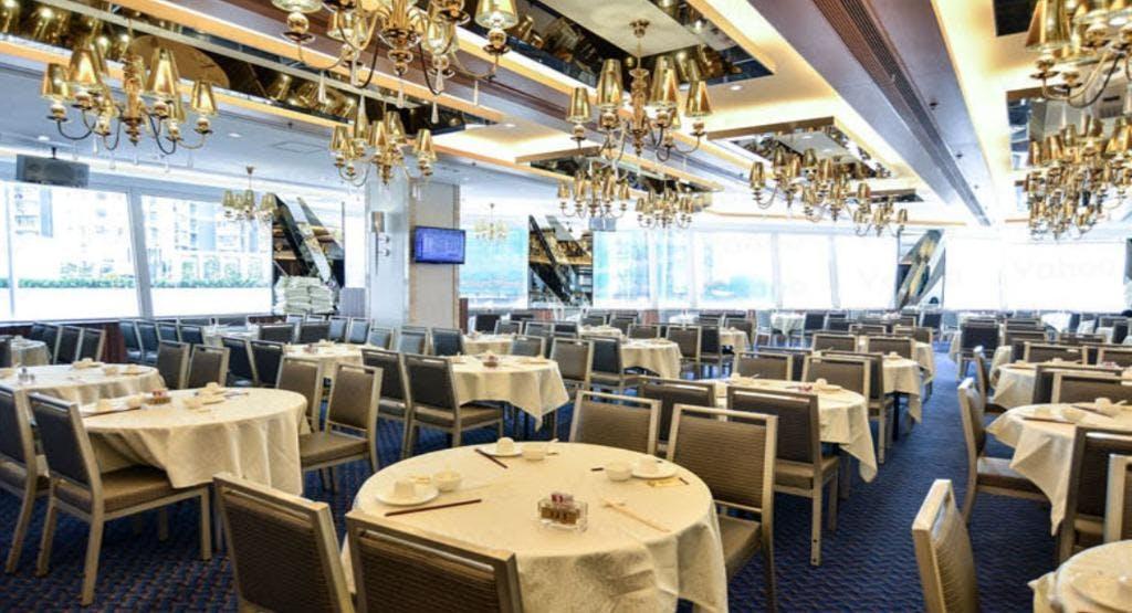 潮家海鮮酒家 Chiu Ka Hong Kong image 1