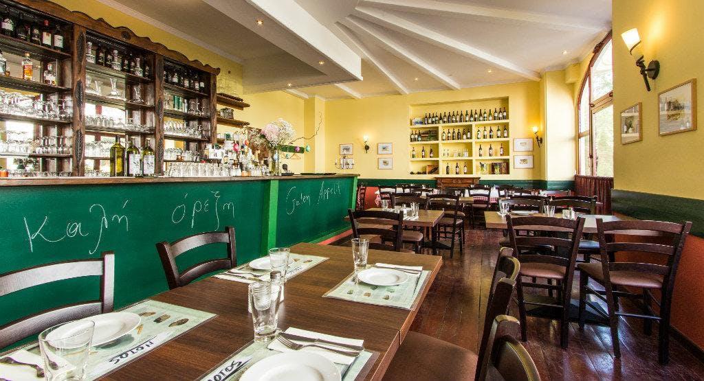 Taverna Notos