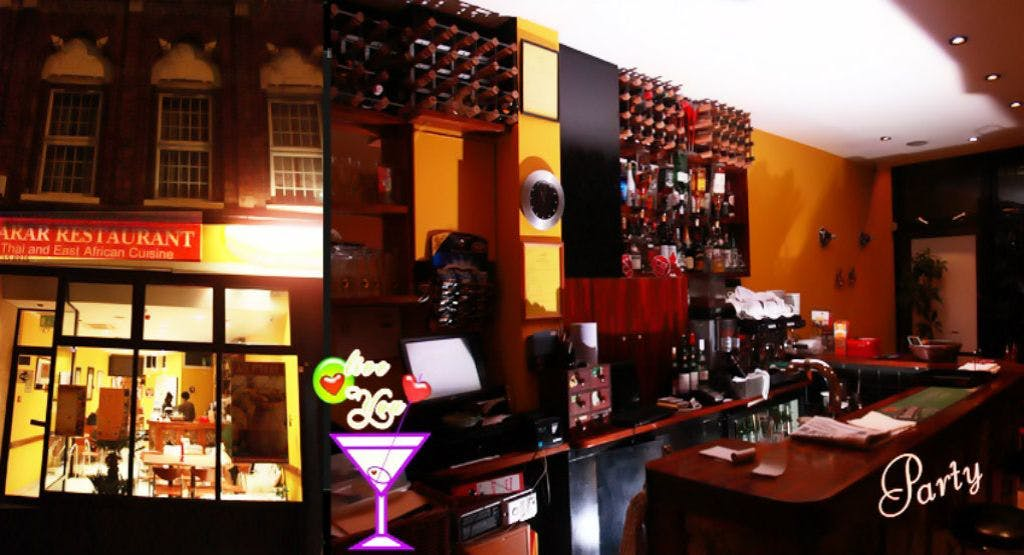 Harar Restaurant London image 1