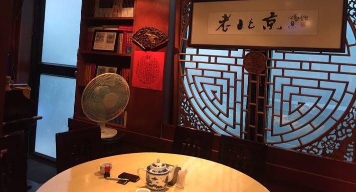 Old Beijing 老北京