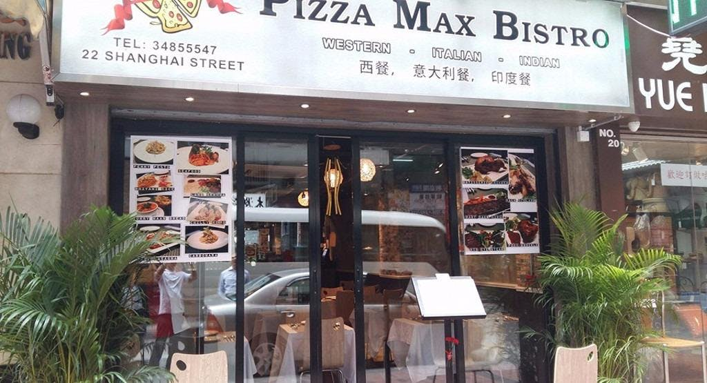 Pizza Max Bistro Hong Kong image 1