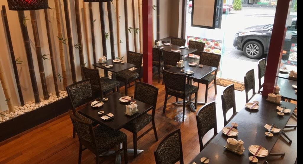 Photo of restaurant Bamboo City in South Yarra, Melbourne
