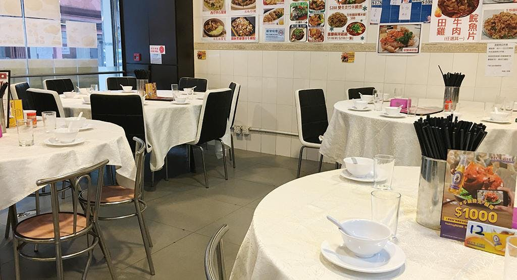 烏龍小菜館 Oolong Restaurant Hong Kong image 1