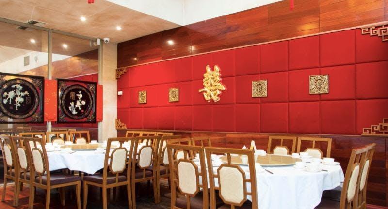 Gold Leaf Chinese Restaurant - Burwood