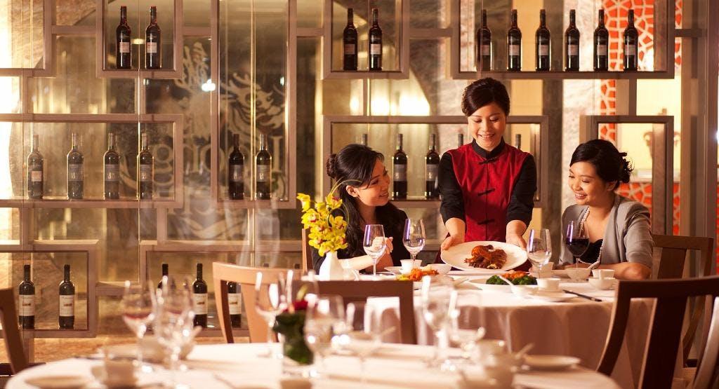 Loong Yuen Cantonese Restaurant 龍苑中菜廳 Hong Kong image 1