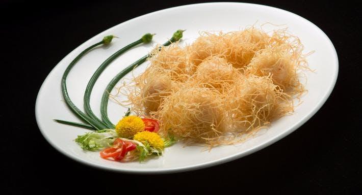 Loong Yuen Cantonese Restaurant 龍苑中菜廳 Hong Kong image 2