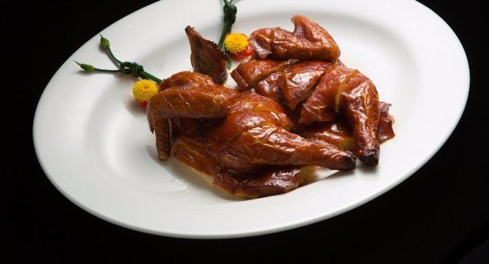 Loong Yuen Cantonese Restaurant 龍苑中菜廳