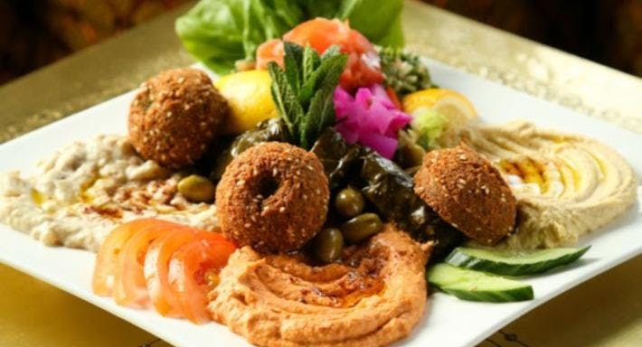 Al-Bader Lebanese and Moroccan Cuisine