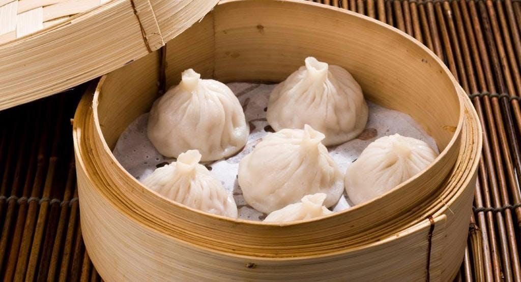 Dumplings Plus - Swanston St Melbourne image 1
