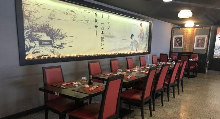 Fuji Restaurant Japanese Venezia image 2