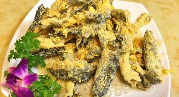 Yi Jia South Village Seafood - Citimac