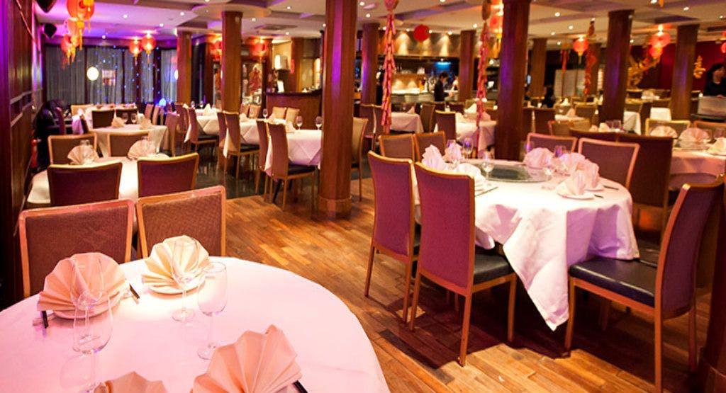 China Palace London image 1