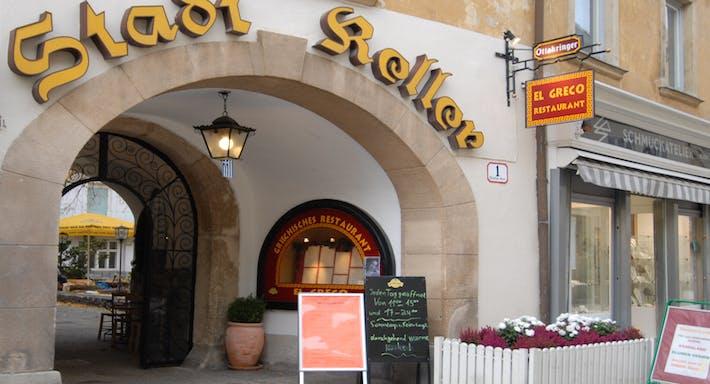 Restaurant El Greco Baden image 2