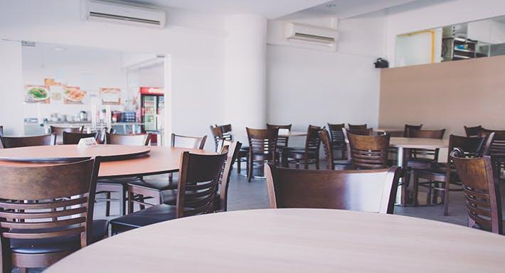 Ding Heng Kitchen Singapore image 3