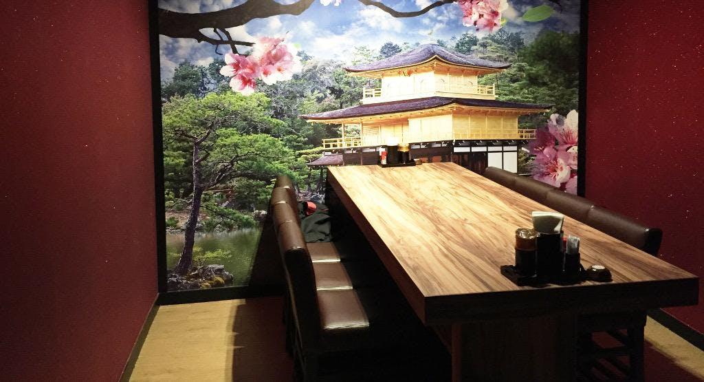 Ihashi Japanese Restaurant 井橋日本料理 Hong Kong image 1
