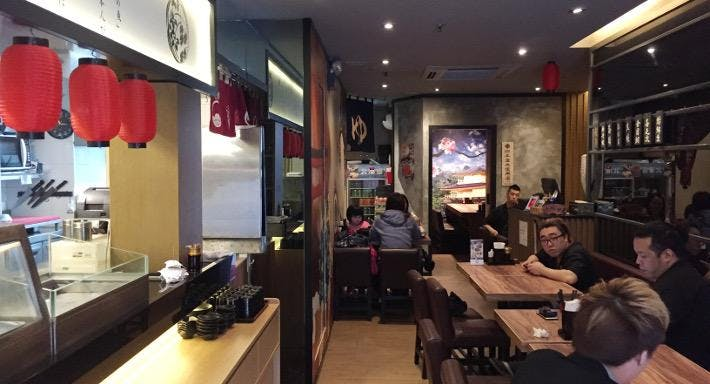 Ihashi Japanese Restaurant 井橋日本料理