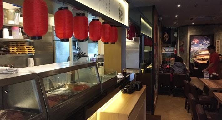 Ihashi Japanese Restaurant 井橋日本料理 Hong Kong image 3