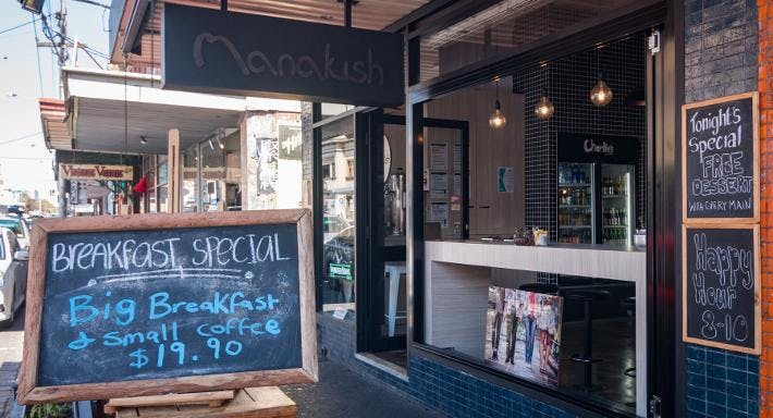 Manakish Brunswick Melbourne image 5